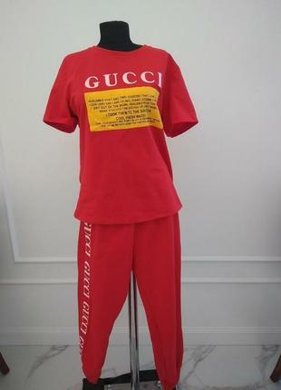 Фирменный спортивный костюм