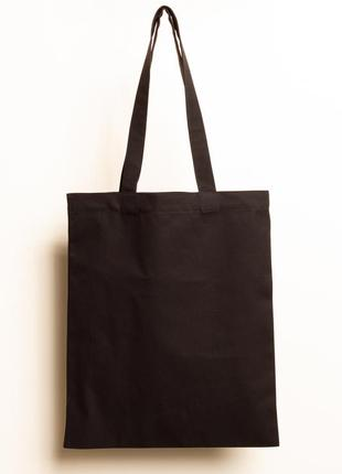 Тканевая эко сумка из хлопка, шоппер