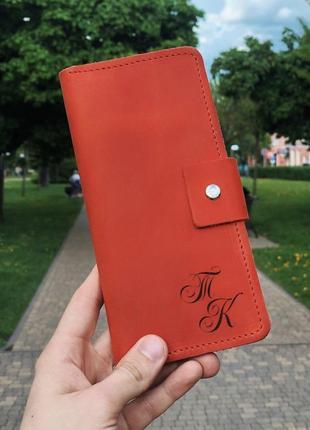 Красный кошелек с гравировкой инициалов, натуральная кожа