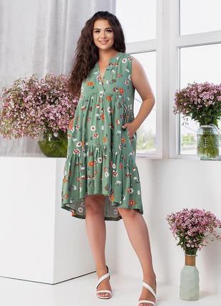 Платье летнее женское короткое мини свободное легкое розовое