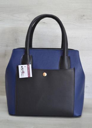 Синяя модная сумочка с ручками и черными вставками вместительная