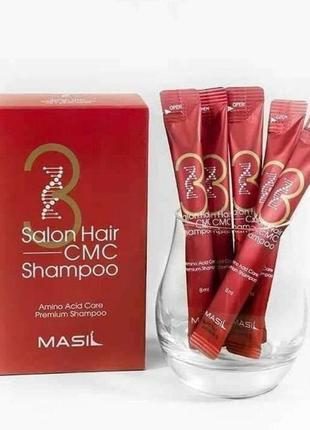 Шампунь masil salon hair cmc shampoo amino acid care premium shampoo с аминокислотами