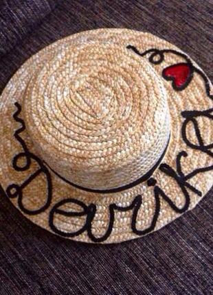 Именная шляпа канотье