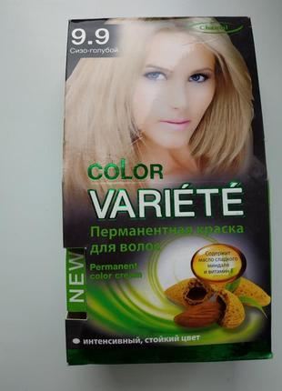 Краска для волос 9.9 сизо голубой блонд