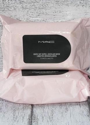 Mac салфетки для снятия макияжа 30шт оригинал