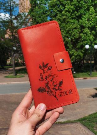 Женский красный кошелек с гравировкой, натуральная кожа