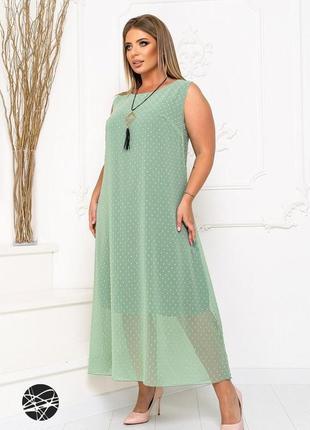 Шифоновое платье макси