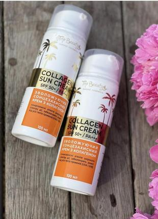 Сонцезахисний крем з колагеном spf50+