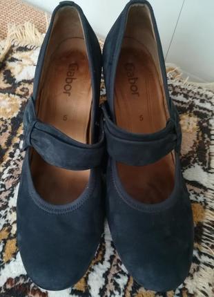 Туфли из натур. нубука