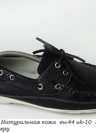 Туфли мокасины jasper conran