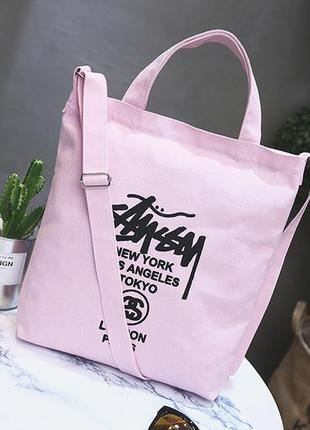 Эко сумка шоппер stussy розовая с ремешком ! на все случаи жизни !
