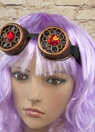 Очки гогглы стимпанк премиум медного цвета с кристаллами