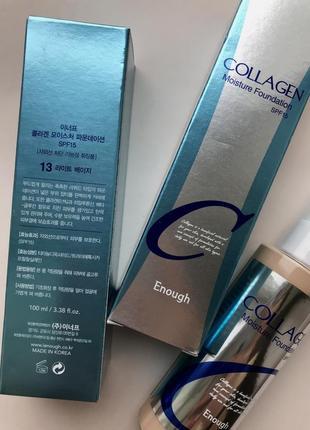 Тональный крем enough collagen moisture foundation spf 15