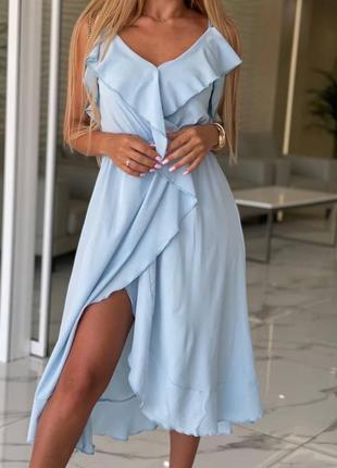 Красивенькое летнее женское платье миди