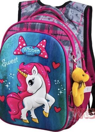 Рюкзак,ранець для 👸🏼 1-4 клас