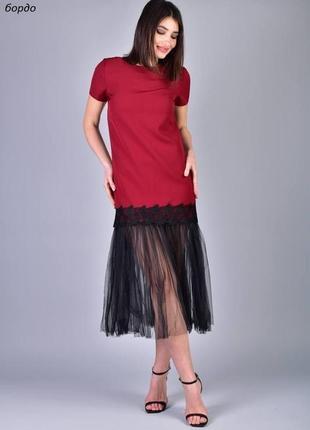 Платье длинное женское с фатином красное
