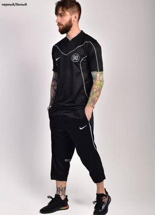Костюм мужской с длинными шортами черный