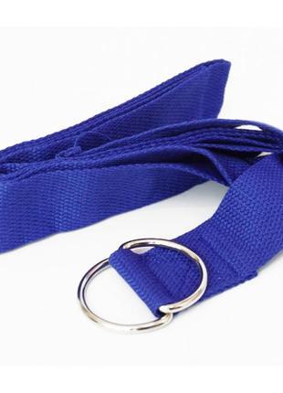 Пояс для йоги ремень фиолетовый