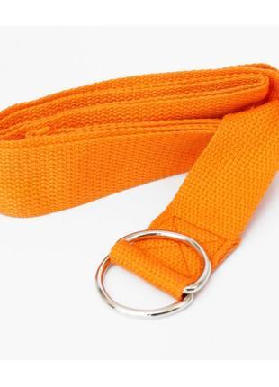 Пояс для йоги ремень тканевый оранжевый