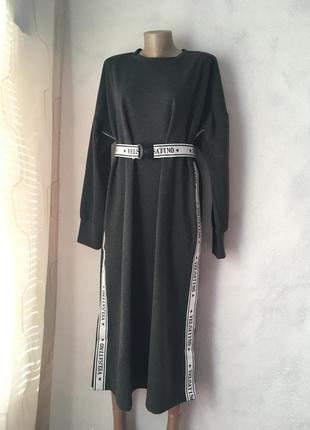 Ликвидация товара! стильное повседневное платье с рукавами в спортивном стиле большой раз