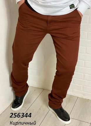 Брюки мужские легкие коричневые