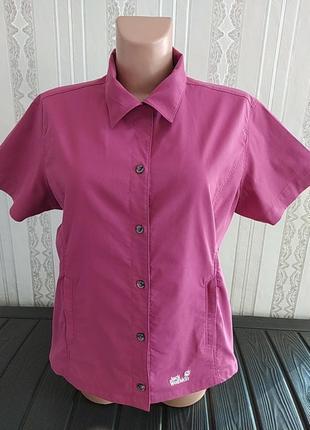 Жіноча трекінгова  сорочка рубашка travel