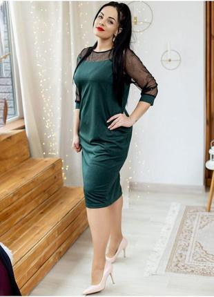 🔥летняя распродажа нарядное платье size+