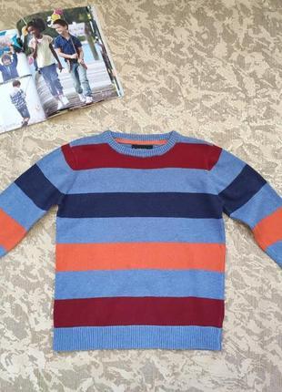 Свитер, кофта, кофточка для мальчика flip back, р.128-134, 7-8 лет
