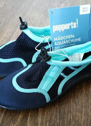 Аквашузы тапочки для купания pepperts германия3 фото