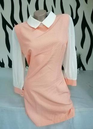 Платье - 260 грн.
