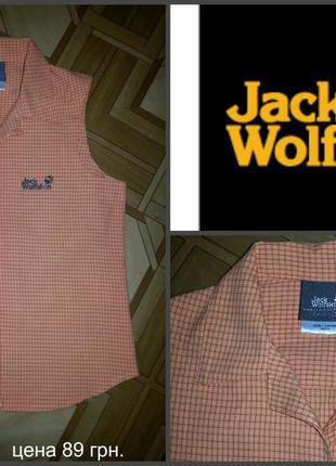 Jack wolfskin, оригинал, новая!!!