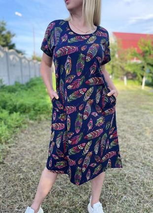 Платье летнее домашнее платье хлопок
