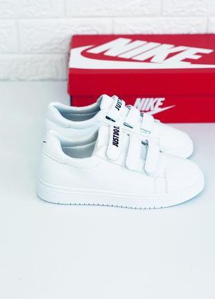 Nike just do it кроссовки женские подростковые на липучках белые