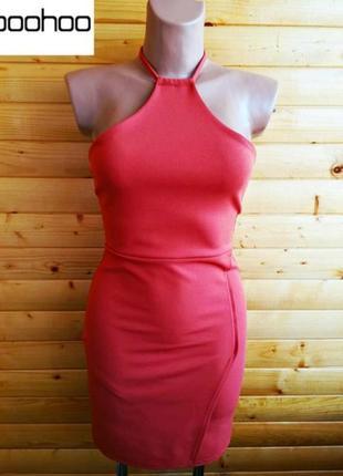 Шикарное платье асимметрия сзади завязывается
