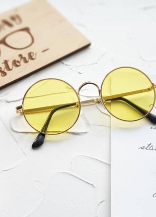 Желтые круглые очки с жёлтыми линзами, жовті круглі окуляри