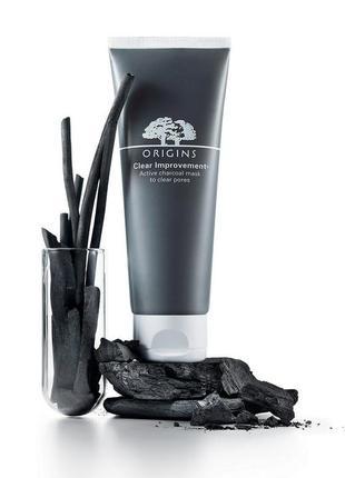Угольная маска для глубокой очистки пор origins