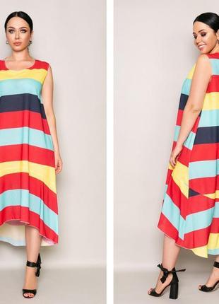 Платье, до 60 размера