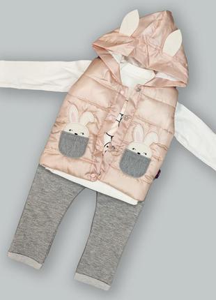 """Новинка!!! стильний костюмчик трійка для дівчинки """"пурпурний зайчик"""""""