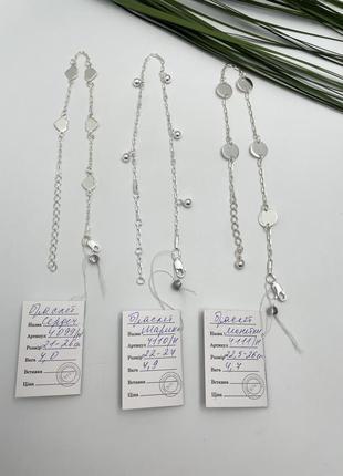 Серебряные браслеты на ногу в ассортименте.