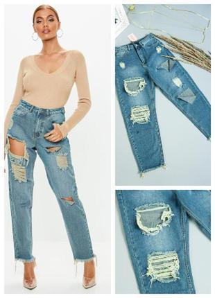 Джисы мом, рваные джинсы