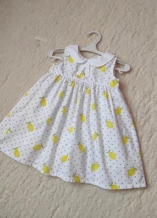 Платье сарафан 12-18 nutmeg