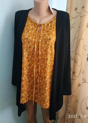 Итальянская фирменная блуза/накидка