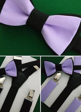 Комплект галстук бабочка и подтяжки