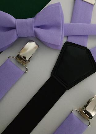 Комплект галстук бабочка и подтяжки сиреневый