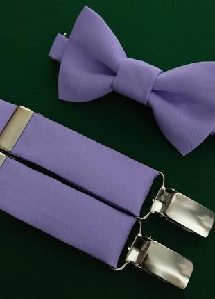 Комплект галстук бабочка и подтяжки детский