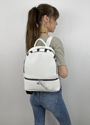 Рюкзак женский, magicbag, экокожа, два отделения, надписи сбоку, белый