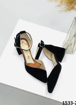 Женские замшевые открытые туфли