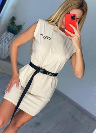 Платье с поясом хлопок трикотажное трикотаж серое айвори