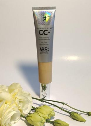 75 мл!!! it cosmetics your skin but better cc + cream