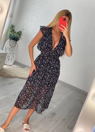 Летнее нежное миди платье сарафан шифон с рюшами вас
